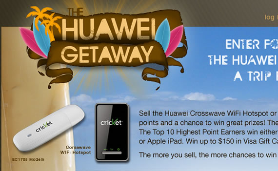 Huawei - Interactive Incentive Campaign